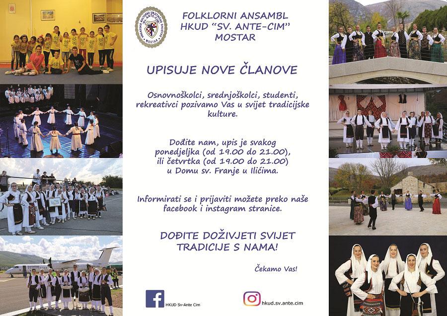 HKUD-sv.-Ante-Cim-Mostar-upis-2018