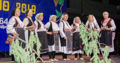 Održani 64. Dani berbe grožđa – Brotnjo, Čitluk